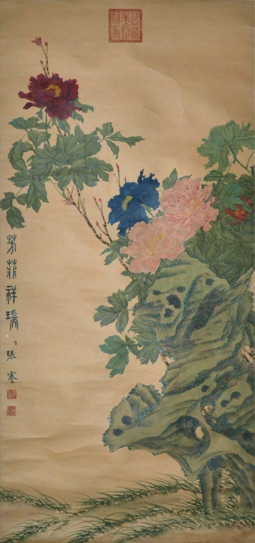 Zhang Jian  Qing Dynasty    Peony Riches and Honor