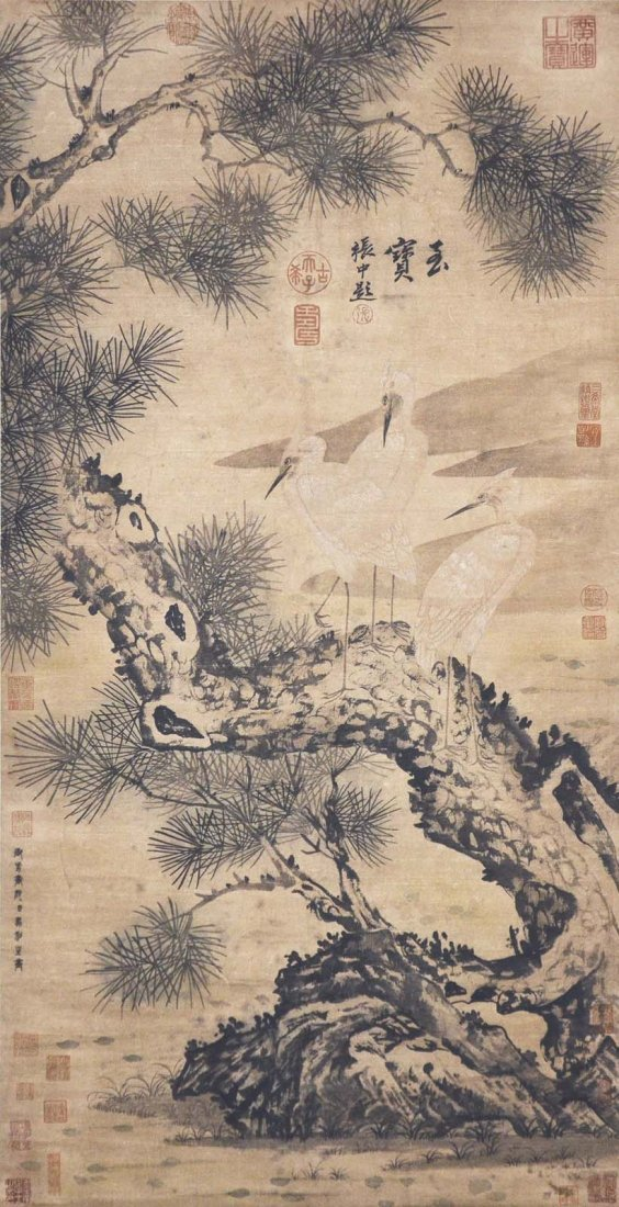 Ma Hezhi  Southern Song Dynasty   Crane and Pine