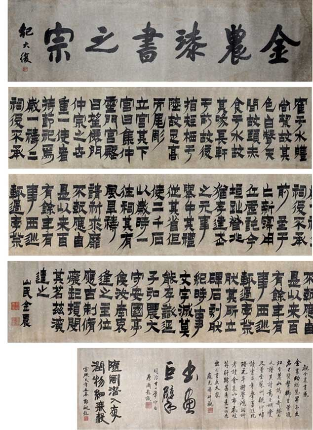Jin Nong  Qing Dynasty  Calligraphy in Bafen Script