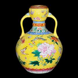 Qing, An Exquisite Famille-Rose Enameled Yellow-ground
