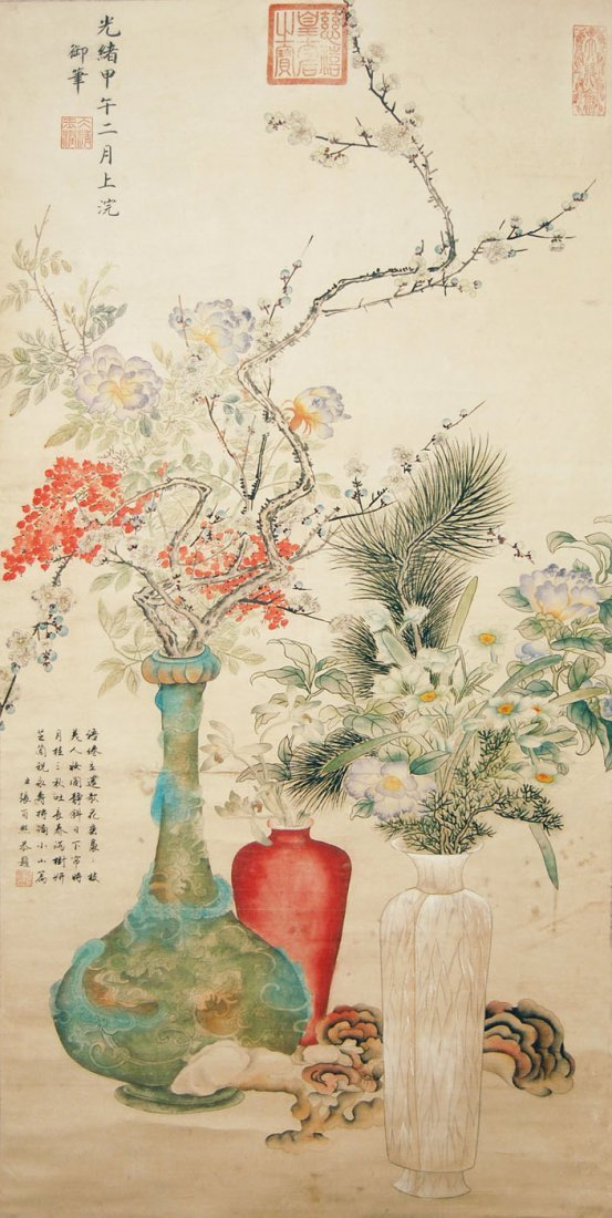 Empress Dowager Cixi Qing Dynasty Flowers
