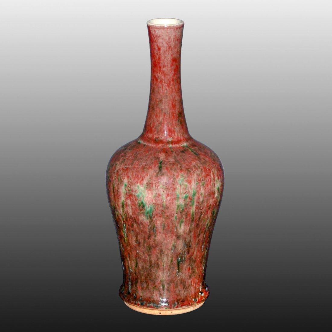 Qing, A Peach-Bloom Glazed Yaolin Zun
