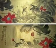 Zhang Daqian Lotus