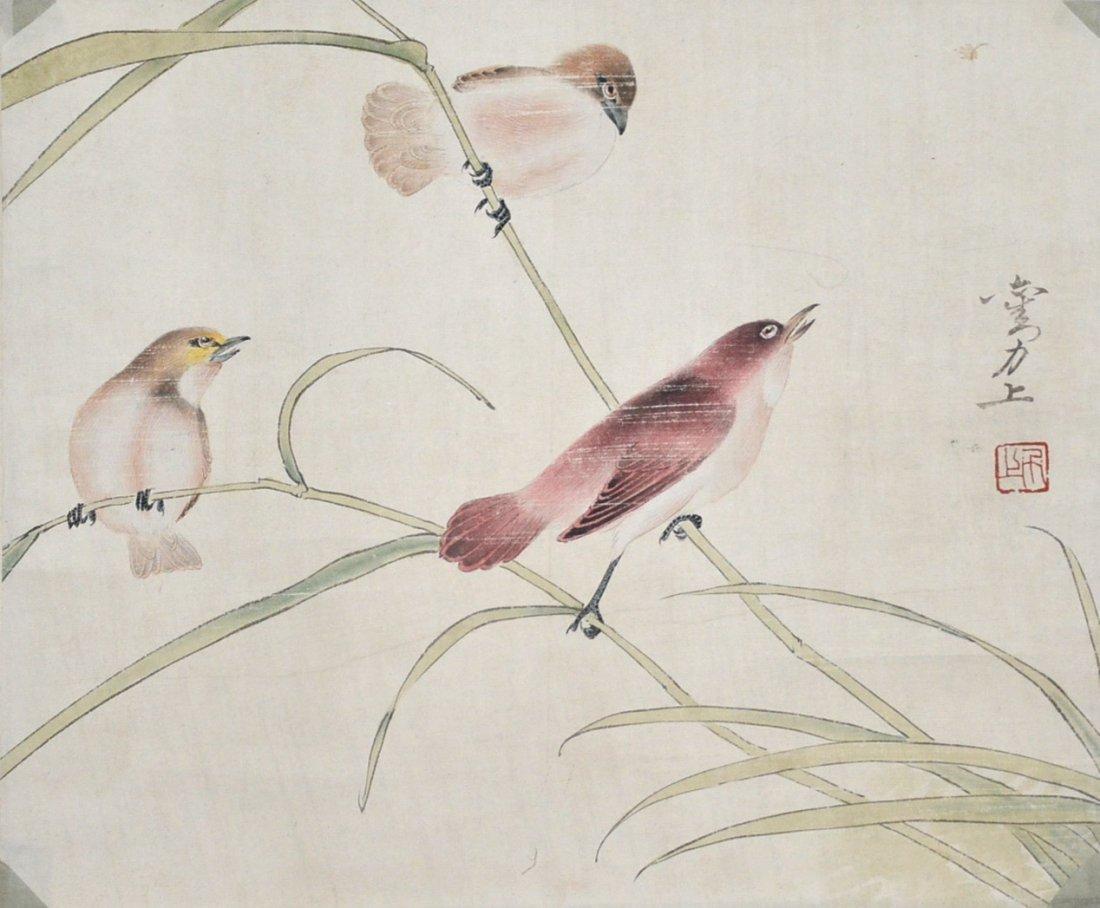 Liu Lishang Tian Shiguang Bird and Flower - 2