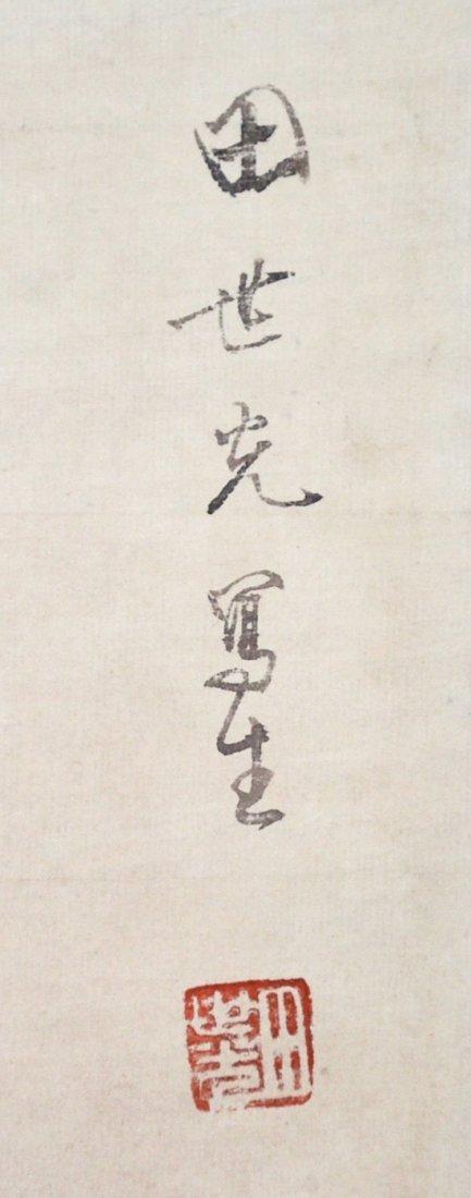 Liu Lishang Tian Shiguang Bird and Flower - 5