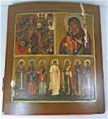 18th19th Century Russian Orthodox Wood Panel Icon
