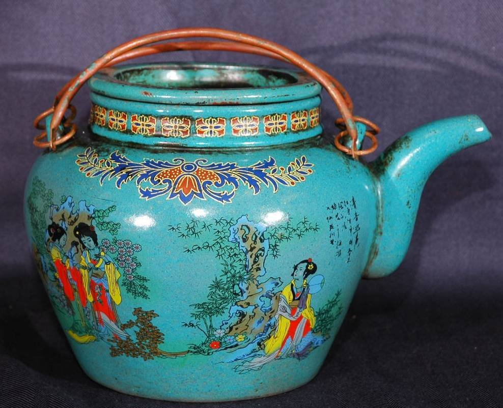 8: Antique Chinese Kettle