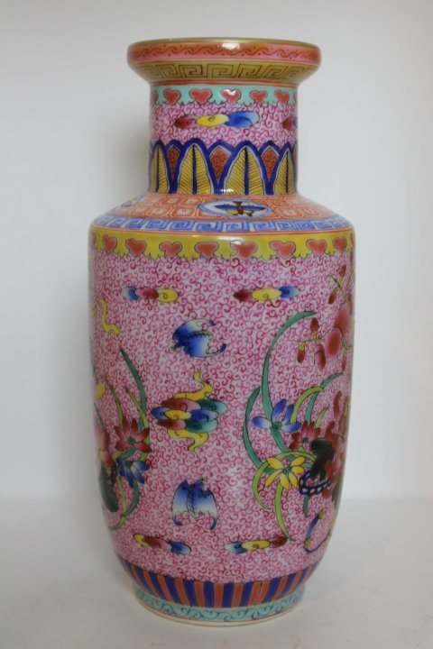 6A: Qing Dynasty Chinese Vase