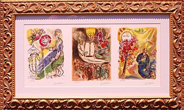 """Marc Chagall """"Exodus Series"""" Ltd Ed Lithograph"""