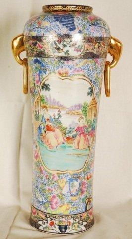 """Oriental Porcelain Vase, Gold Gilded 17""""H"""