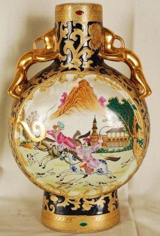 """14"""" Porcelain Moon Vase"""