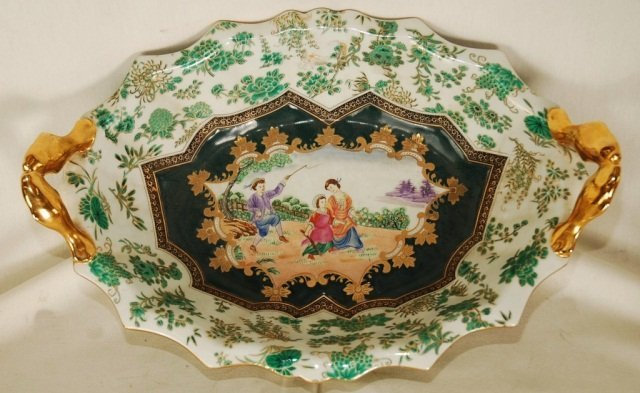 Hand Painted Oriental Bowl, Gold Gilded Fish