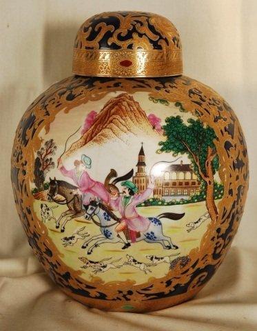 """Hand Painted Porcelain Ginger Jar 12"""""""