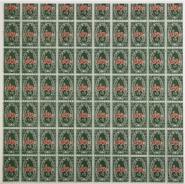 101: Andy Warhol(American, 1928-1987) Green Stamps