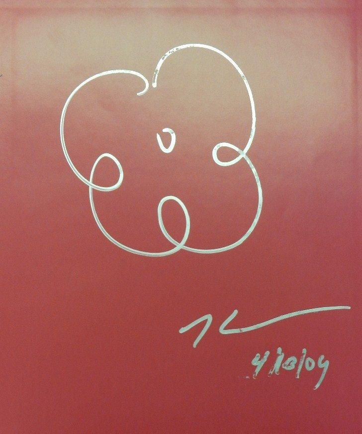 "84: Jeff Koons Original Flower Drawing ""Pink"""