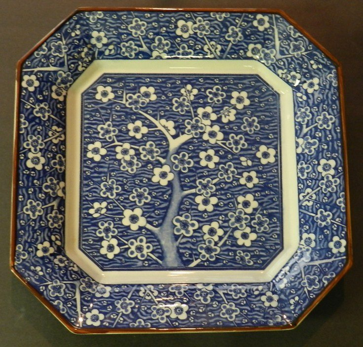 16: Asian Porcelain Blue and White Decorated Charger