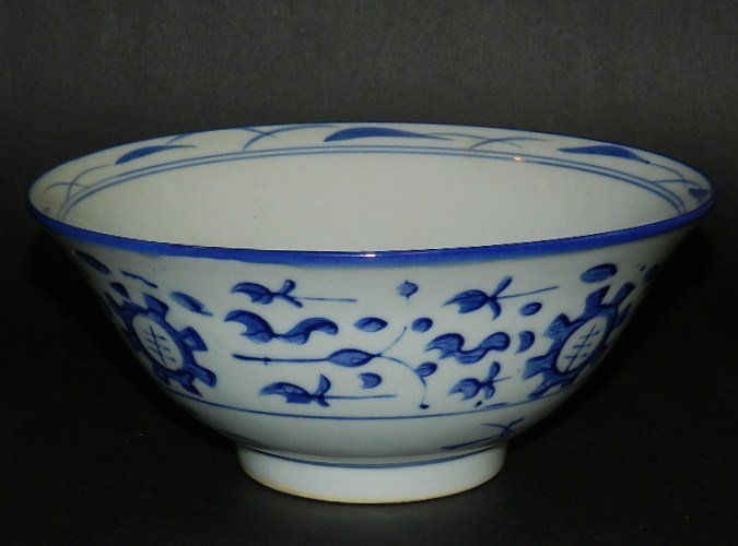 18: Asian Porcelain Blue and White Decorated Bowl