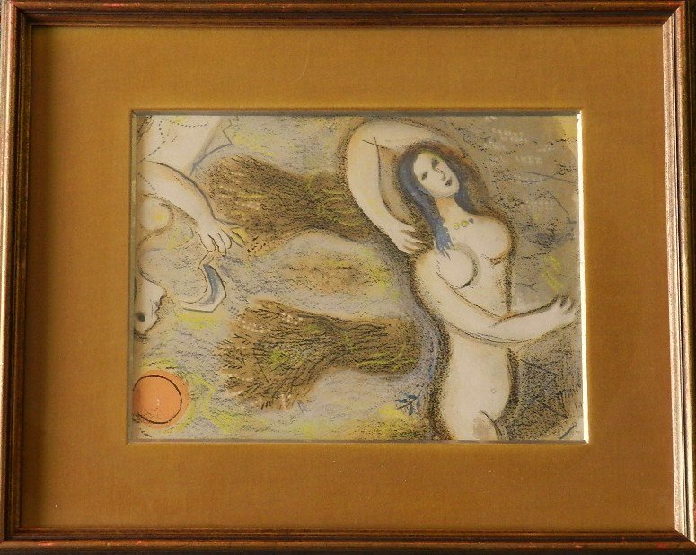 21: Chagall, Women, Colored Lithograph