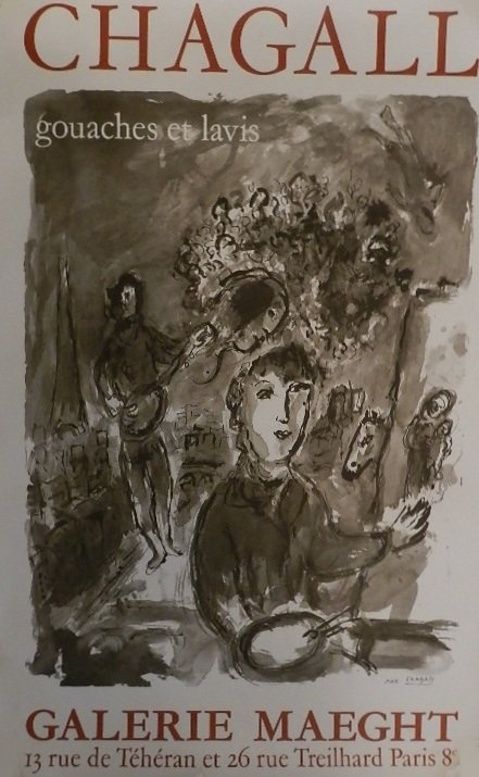 24: MARC CHAGALL, COLOR LITHOGRAPH, GALERIE MAEGHT
