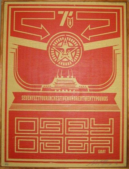 171: Shepard Fairey Chinese Banner Screenprint on Wood