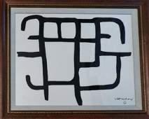 Eduardo Chillida, (Spanish, 1924-2002), Ink on Pape