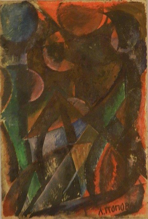 Liubov Popova (Russian, 1889-1924) Gouache