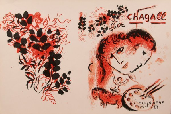 Marc Chagall, Lithographe 3 , Lithograph