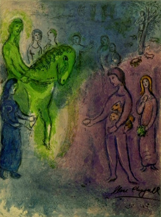 March Chagall Hand Signed Lithograph