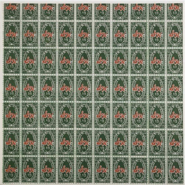 Andy Warhol (American, 1928-1987) Green Stamps