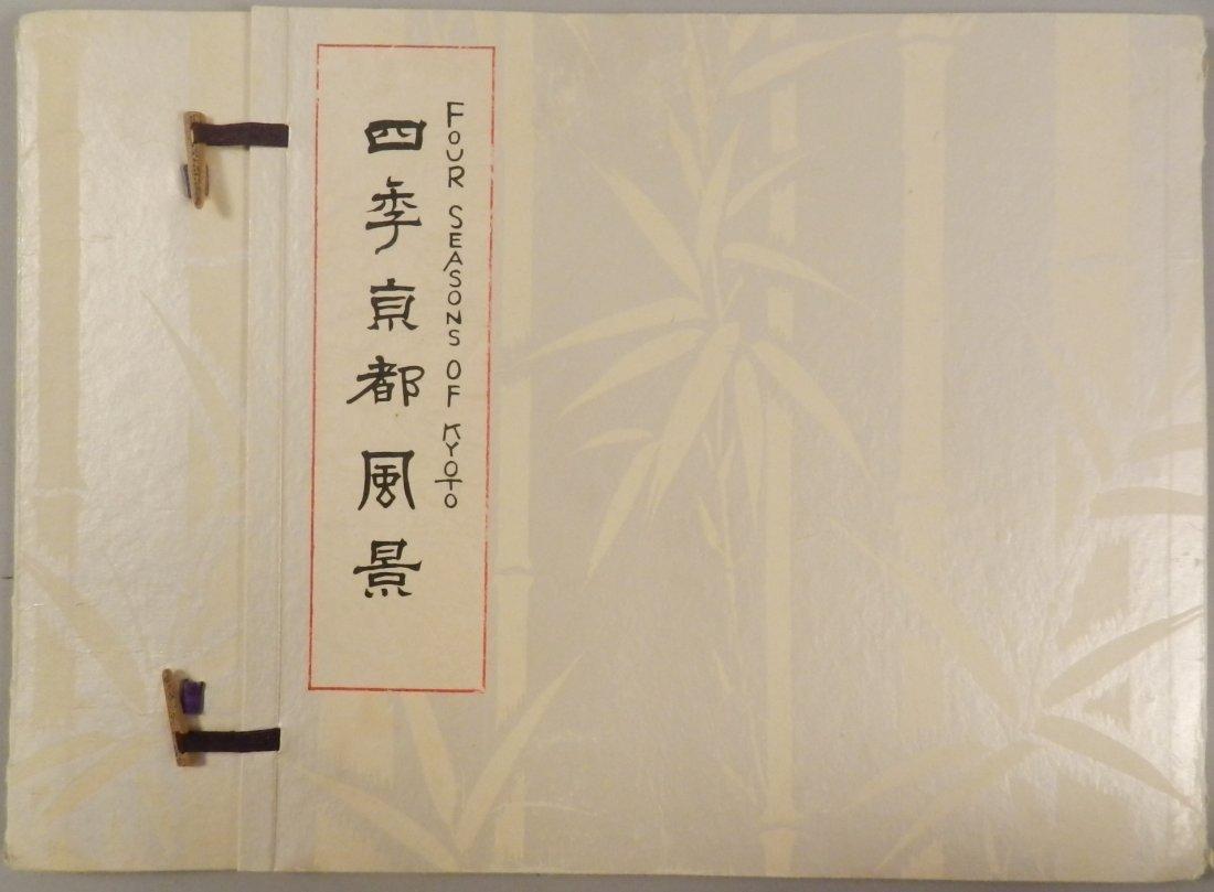 Four Seasons of Kyoto Wood Block Print Portfolio