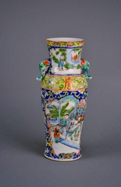 1: Famille Rose Vase