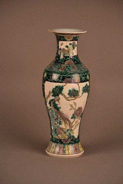 4: Famille Verte Vase