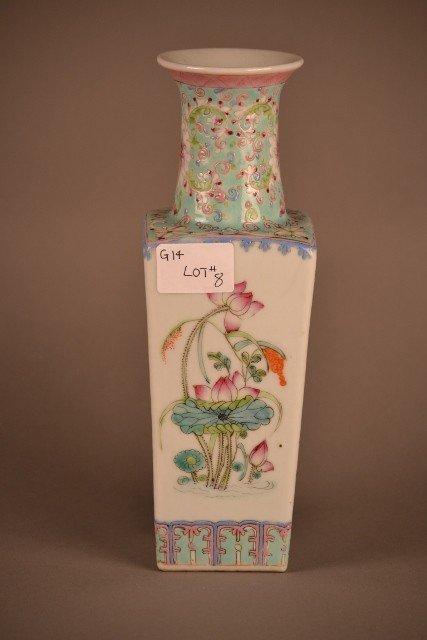 8: Famille Rose Vase