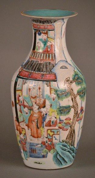 10: Famille Rose Vase