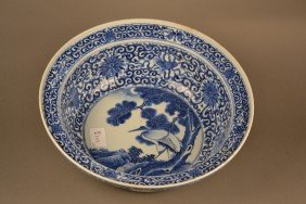 18: Chinese Blue & White bowl