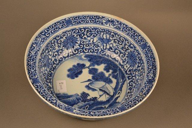 18: Chinese Blue & White bowl