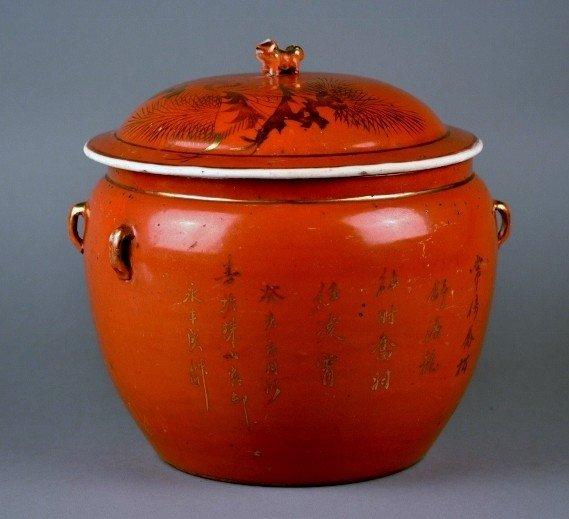 48: Red Porcelain Jar