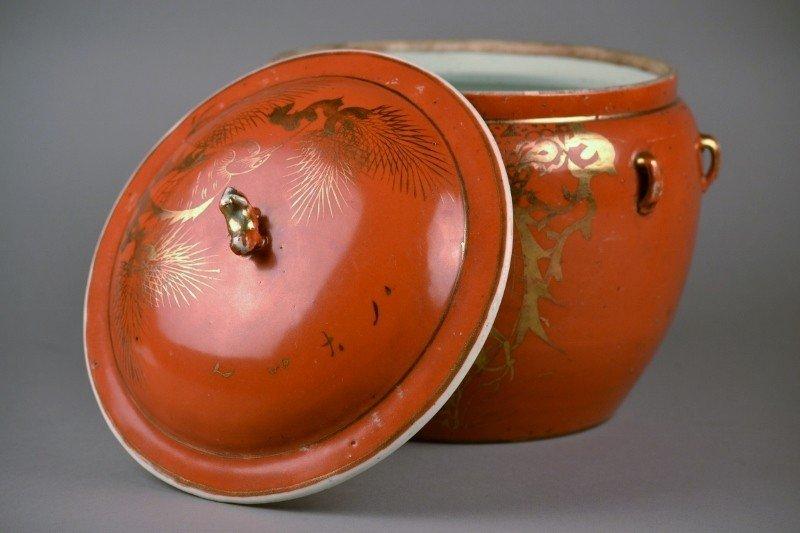 48: Red Porcelain Jar - 2