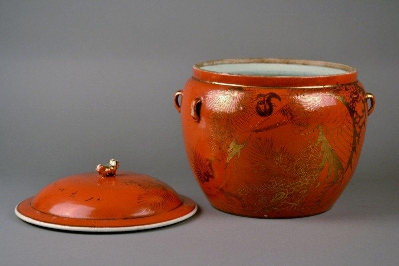 48: Red Porcelain Jar - 3
