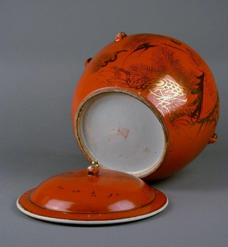 48: Red Porcelain Jar - 4