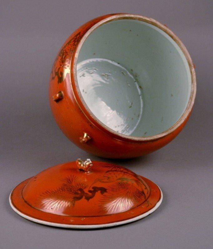 48: Red Porcelain Jar - 5