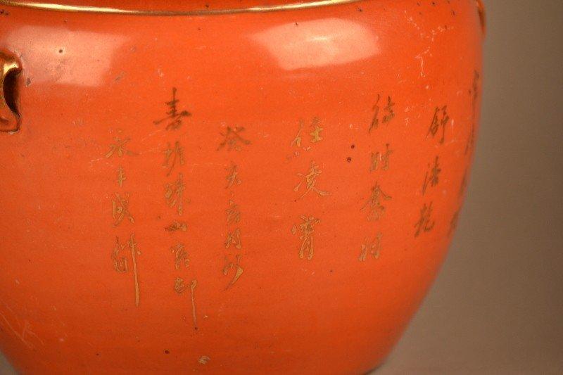 48: Red Porcelain Jar - 6