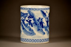Chinese Blue & White 6 Character Brush Pot.