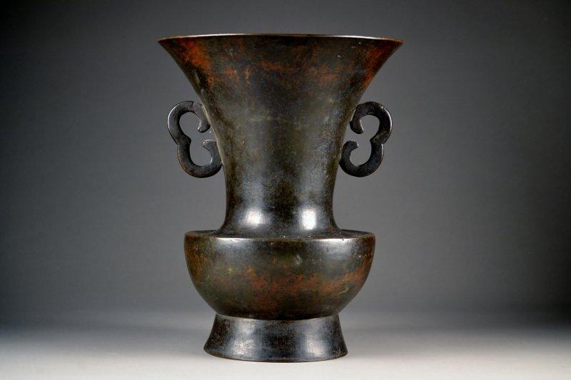 41: Archaic Form Large Bronze Flair Hanndled Vase.