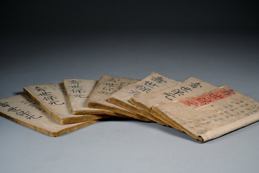 174: Antique (7) chinese medical books