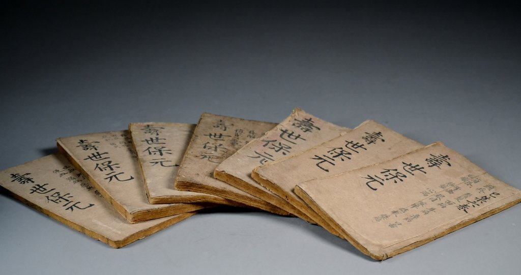 174: Antique (7) chinese medical books - 2