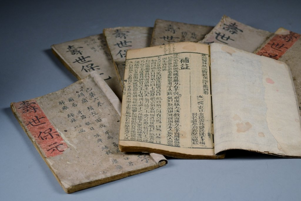 174: Antique (7) chinese medical books - 3