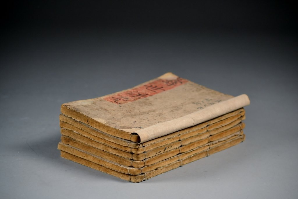 174: Antique (7) chinese medical books - 5