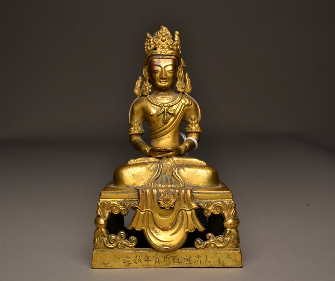 206: Chinese Qian Long  long life bronze and gilt budda