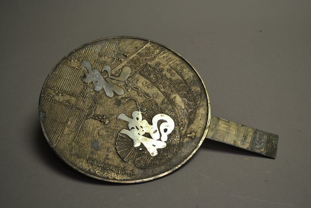 8A: 19/20c Asian Metal Mirror